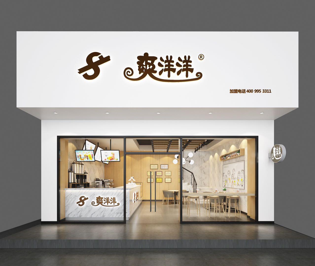 爽洋洋奶茶创始人是谁?如何以诚信、质量碾压众多奶茶品牌!