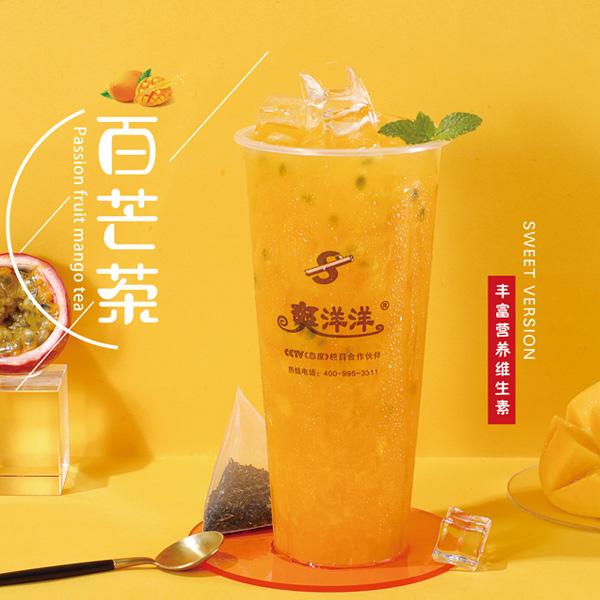 水果奶茶加盟哪家好?水果奶茶连锁加盟店排行榜?