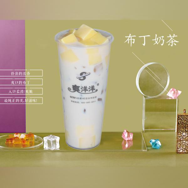 布丁奶茶加盟费多少?深圳布丁奶茶连锁加盟的优势及加盟流程