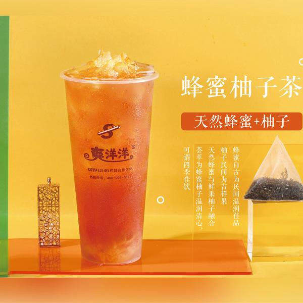 你知道奶茶行业的历史发展现状与趋势吗?
