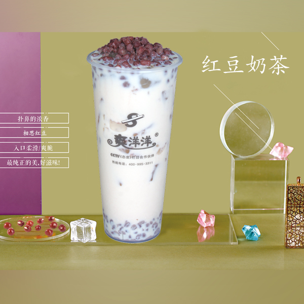 新手怎么开珍珠奶茶加盟店?