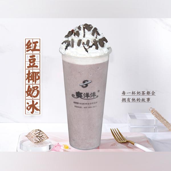 红豆椰奶冰加盟
