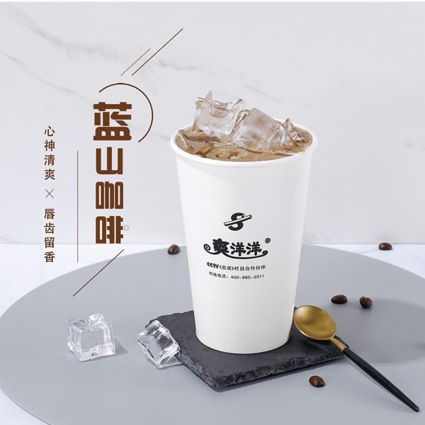 热饮奶茶技术在哪里学比较好?