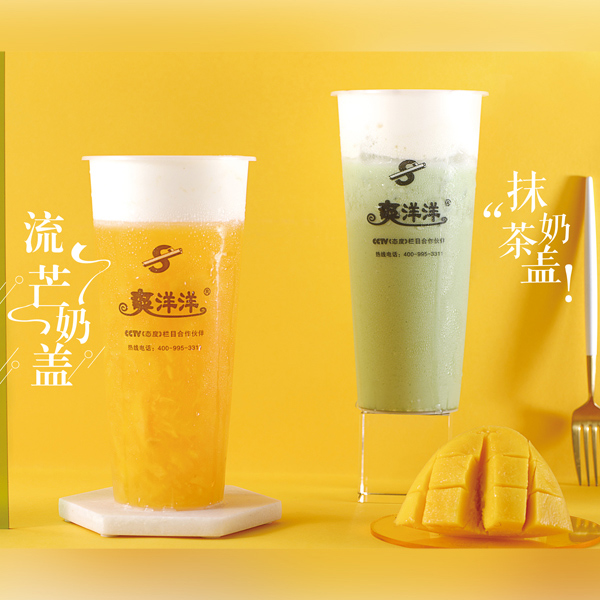 广东奶盖茶类培训哪家好?