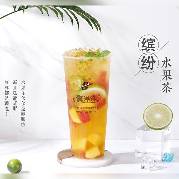 水果奶茶连锁加盟店排行榜