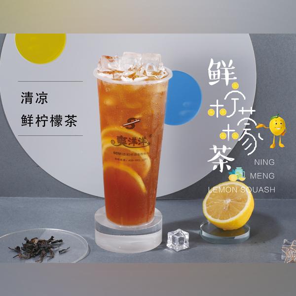 开水果奶茶店要不要加盟,哪个品牌好?
