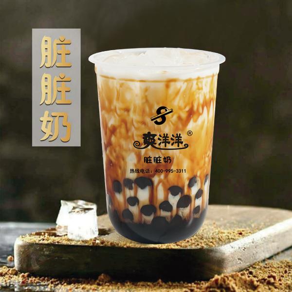 学奶茶哪里好自己开奶茶店要培训吗?