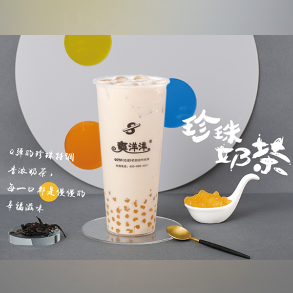珍珠奶茶加盟要多少加盟费?
