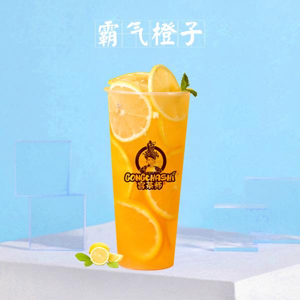 水果茶的功效与禁忌,水果茶加盟要多少钱?加盟条件有哪些?