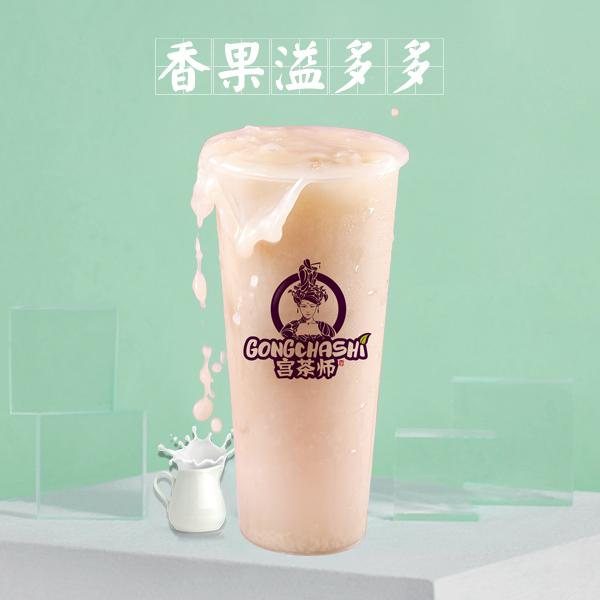 珍珠奶茶培训哪家好?珍珠奶茶培训多少钱?