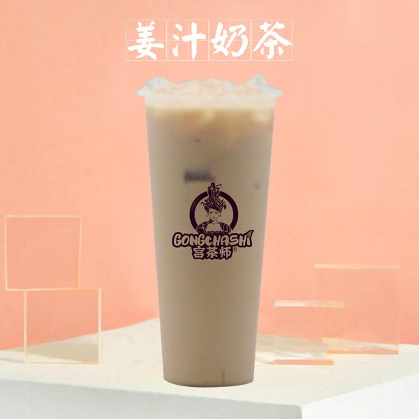 开奶茶店哪些钱不能省?解决奶茶店淡季的方法有哪些?