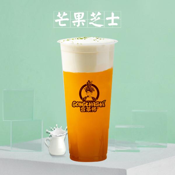 奶盖茶培训哪家好?学习奶盖茶就业前景如何?