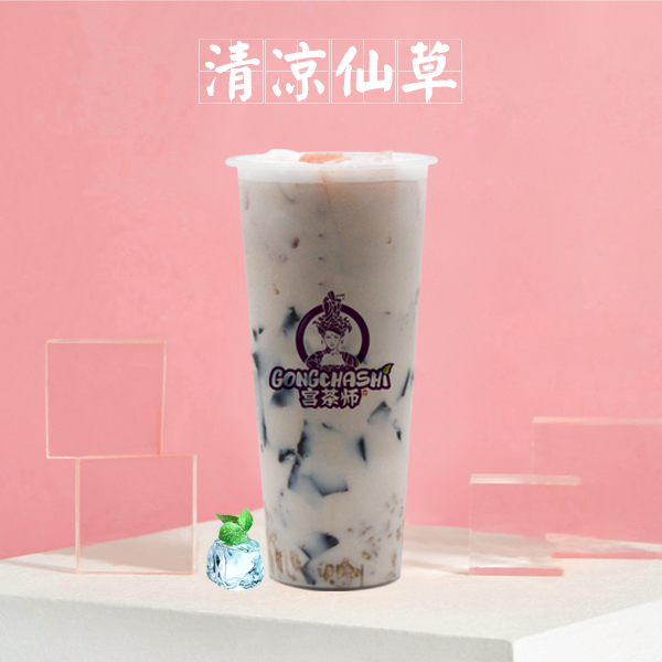 烧仙草奶茶怎么做?烧仙草奶茶加盟多少钱?