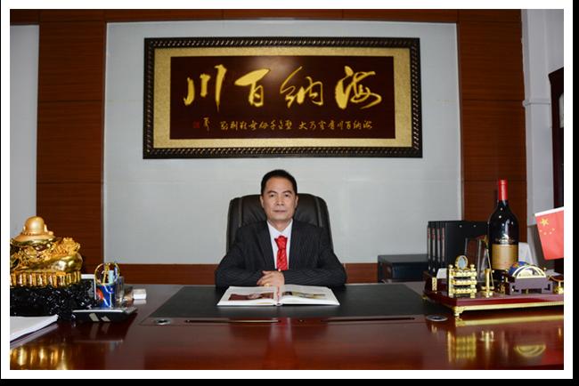 ▲深圳市爽洋洋餐饮品公司董事长卢承锦