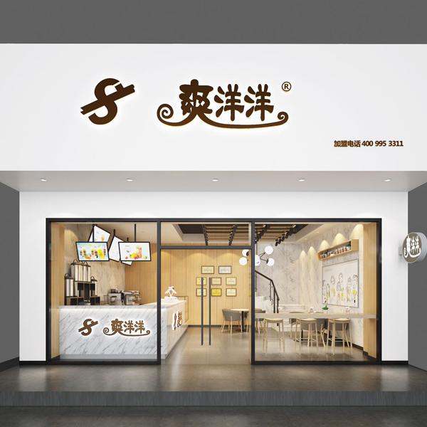 爽洋洋奶茶加盟店应该怎么经营?