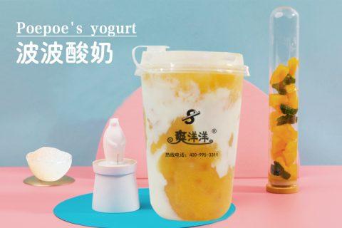 芒果波波酸奶加盟