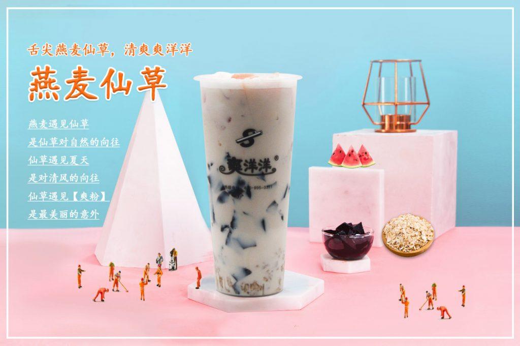 开奶茶加盟店与自创品牌开店有什么区别?
