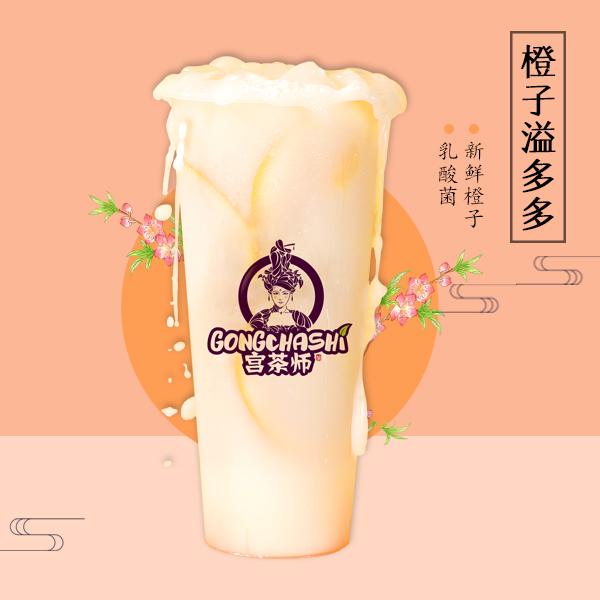 新手怎样开奶茶店?