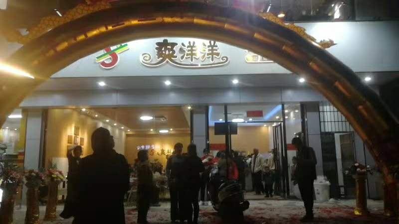 人物访谈--平南奶茶先锋人物卢承锦先生成功背后的故事