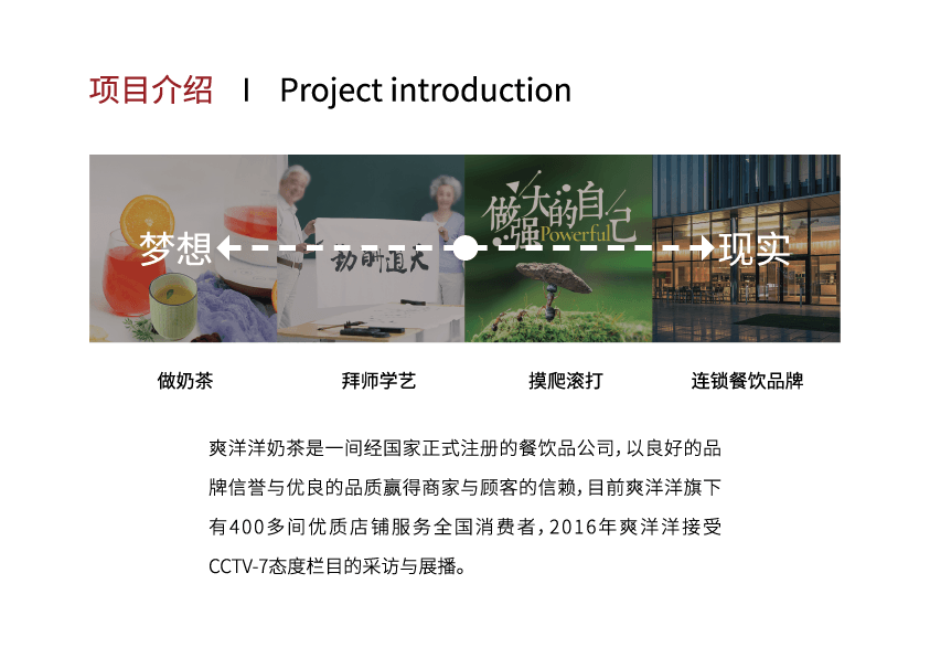 在深圳有哪些创业加盟的项目推荐?在深圳加盟开奶茶店能赚钱吗?