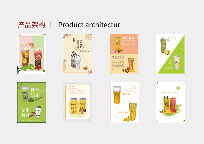 奶茶加盟排行榜,加盟一个奶茶店怎么选品牌?