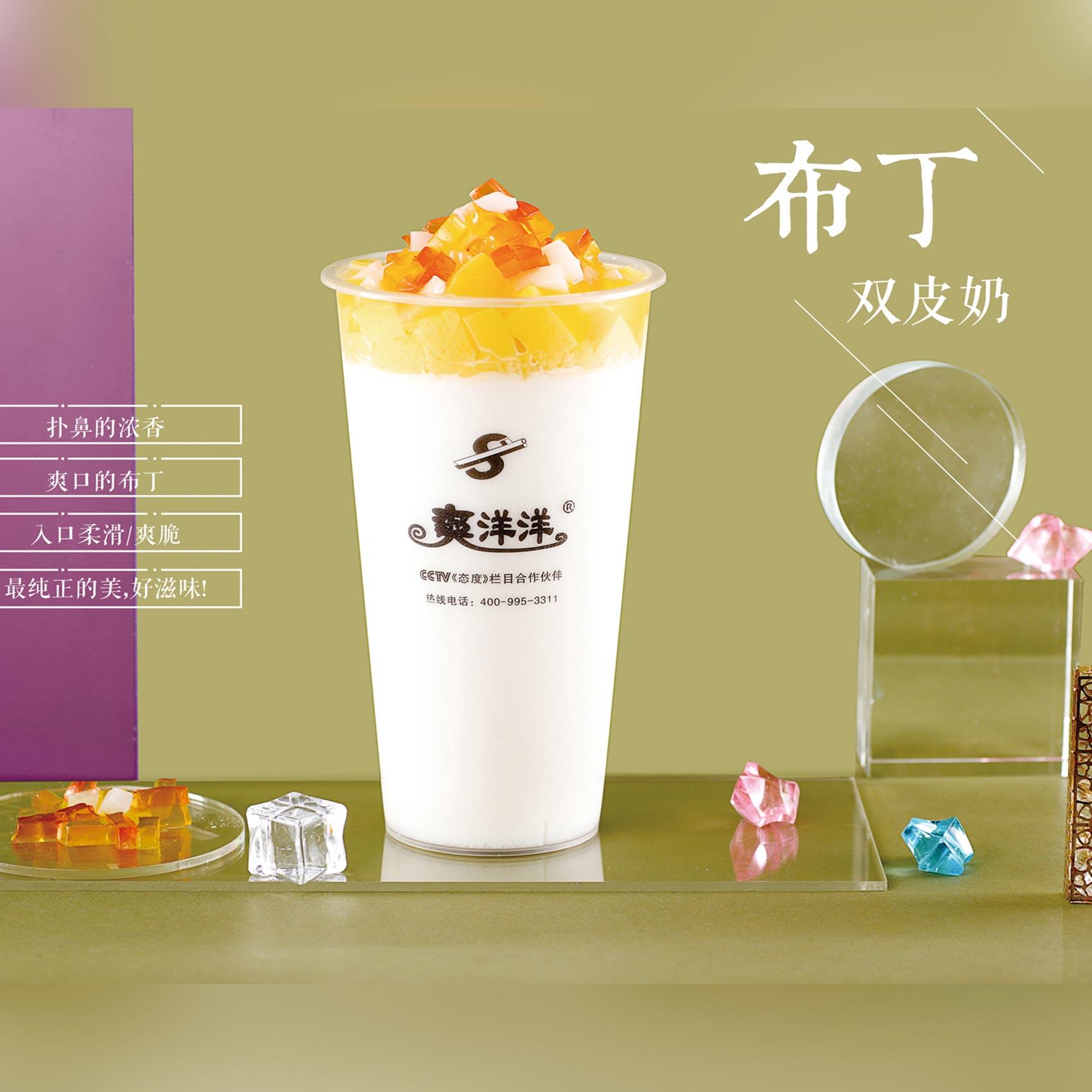 布丁双皮奶加盟哪家好?毛利超70%,它会在奶茶店流行吗?