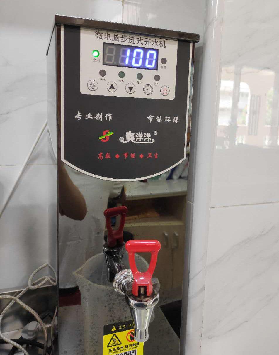 奶茶店为什么要选择微电脑步进式开水机?有哪些使用注意事项?
