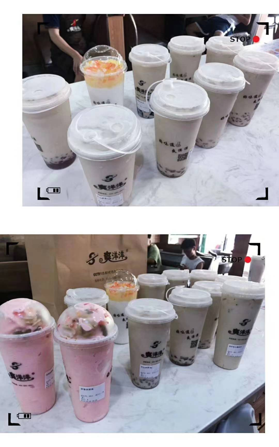 奶茶创业加盟:如何提高奶茶加盟店外卖营业额?