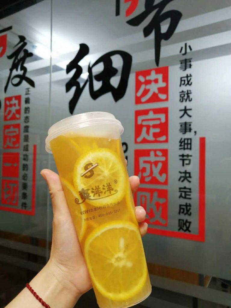 加盟奶茶店需要知道哪些问题?爽洋洋奶茶这个品牌怎么样?