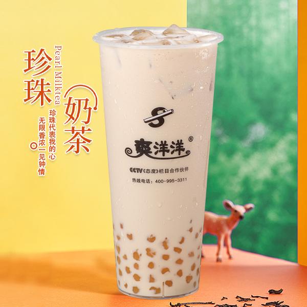 珍珠奶茶怎么做简单又好吃?