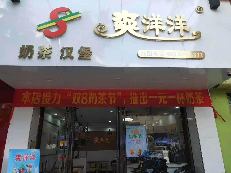 开奶茶店怎么提高进店率?