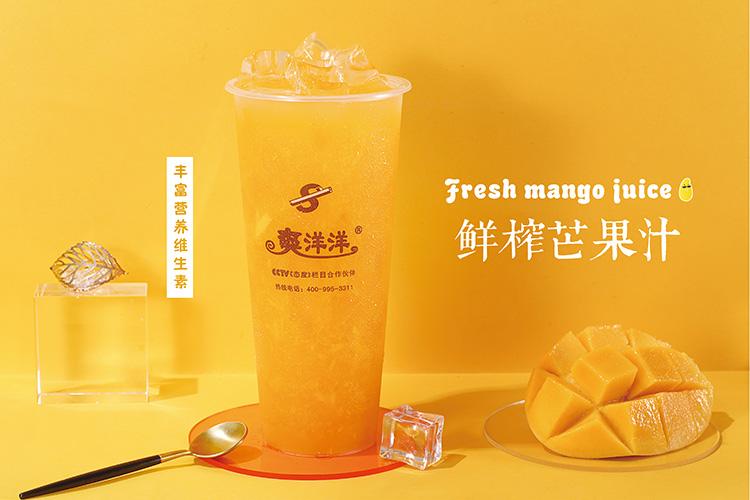 奶茶店为什么用萃茶机?萃茶机的功能有哪些?