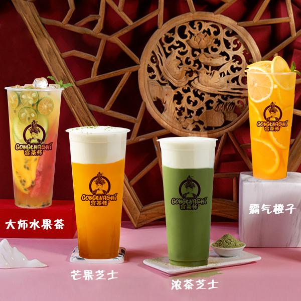 现在很火的奶茶品牌有哪些?