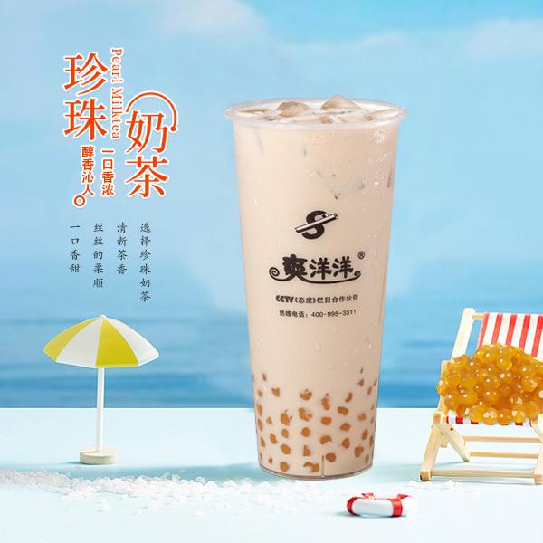 上海开奶茶店手续有哪些?应该避开哪些不利选址?