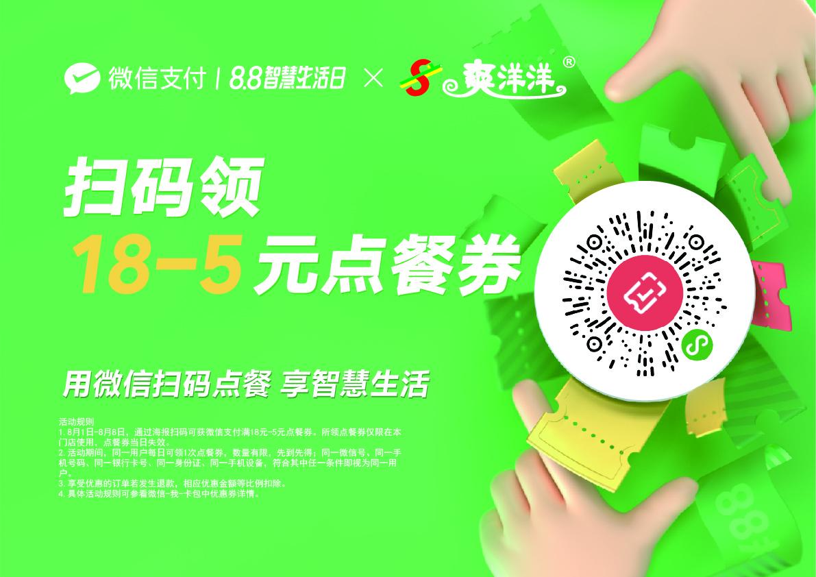 奶茶店开店技巧干货分享:8个创意营销及8个店面要求