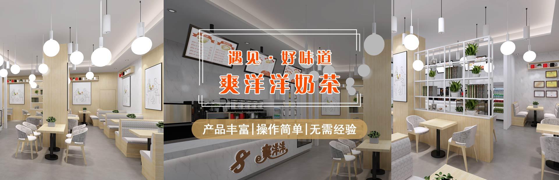 在杭州开奶茶店赚钱吗?
