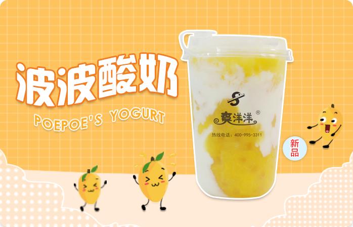 如何把一家奶茶店打造成网红品牌?
