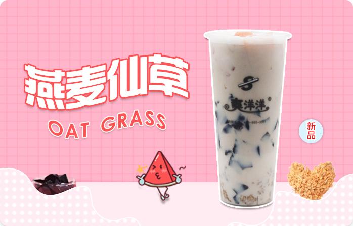 奶茶加盟店10大品牌哪个牌子好?