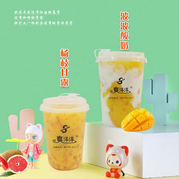 小县城开奶茶店赚钱吗?奶茶店开店成本核算对比分析