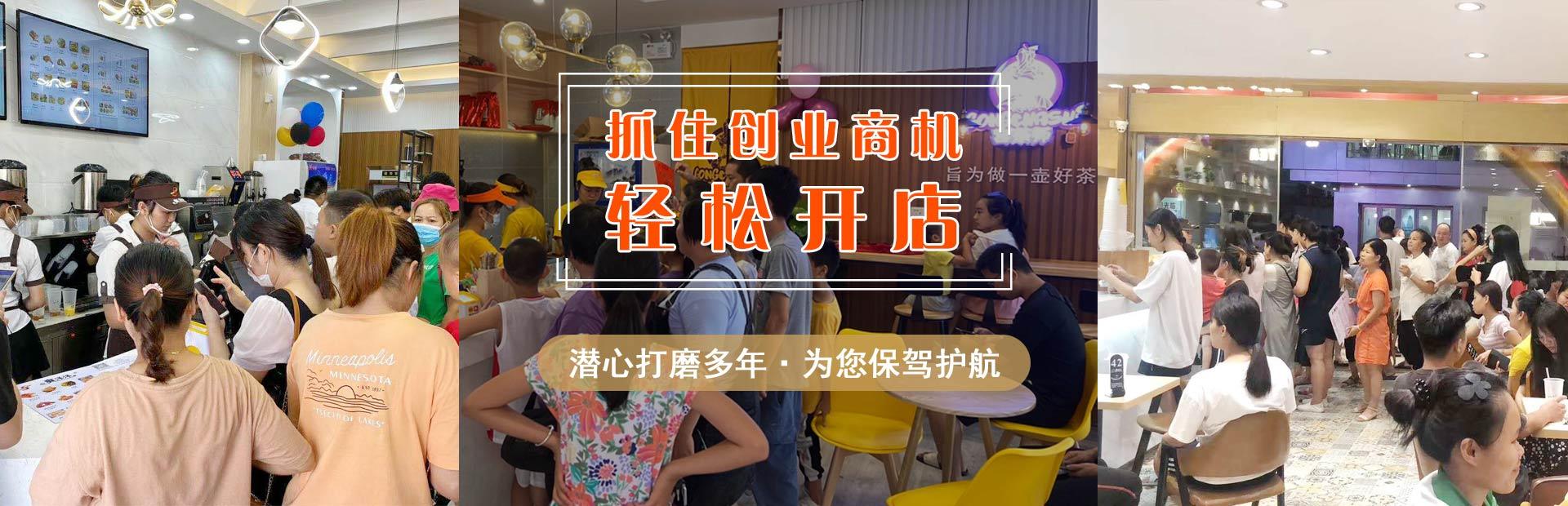 深圳奶茶培训学校哪家好?