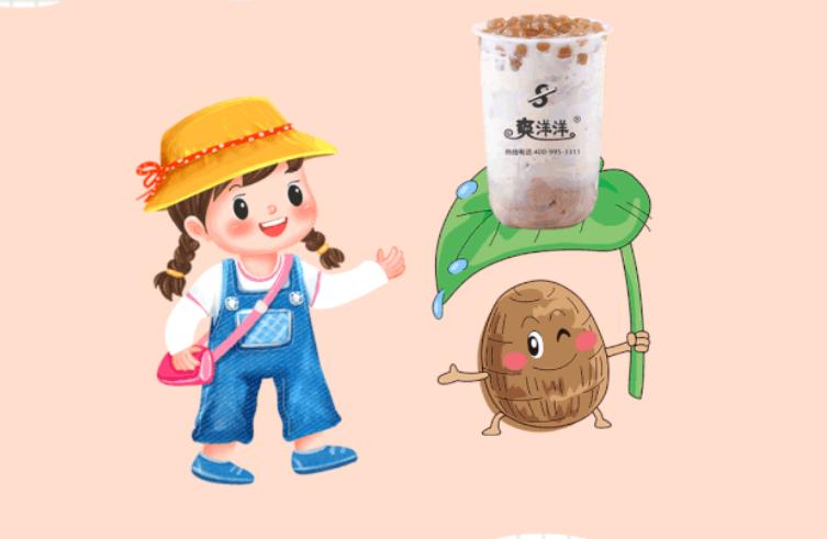 芋泥啵啵奶绿加盟