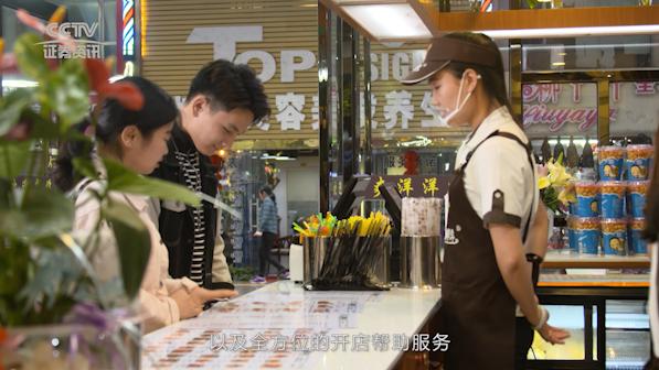 爽洋洋奶茶店适合女生开吗?加盟爽洋洋奶茶店需要多少钱?