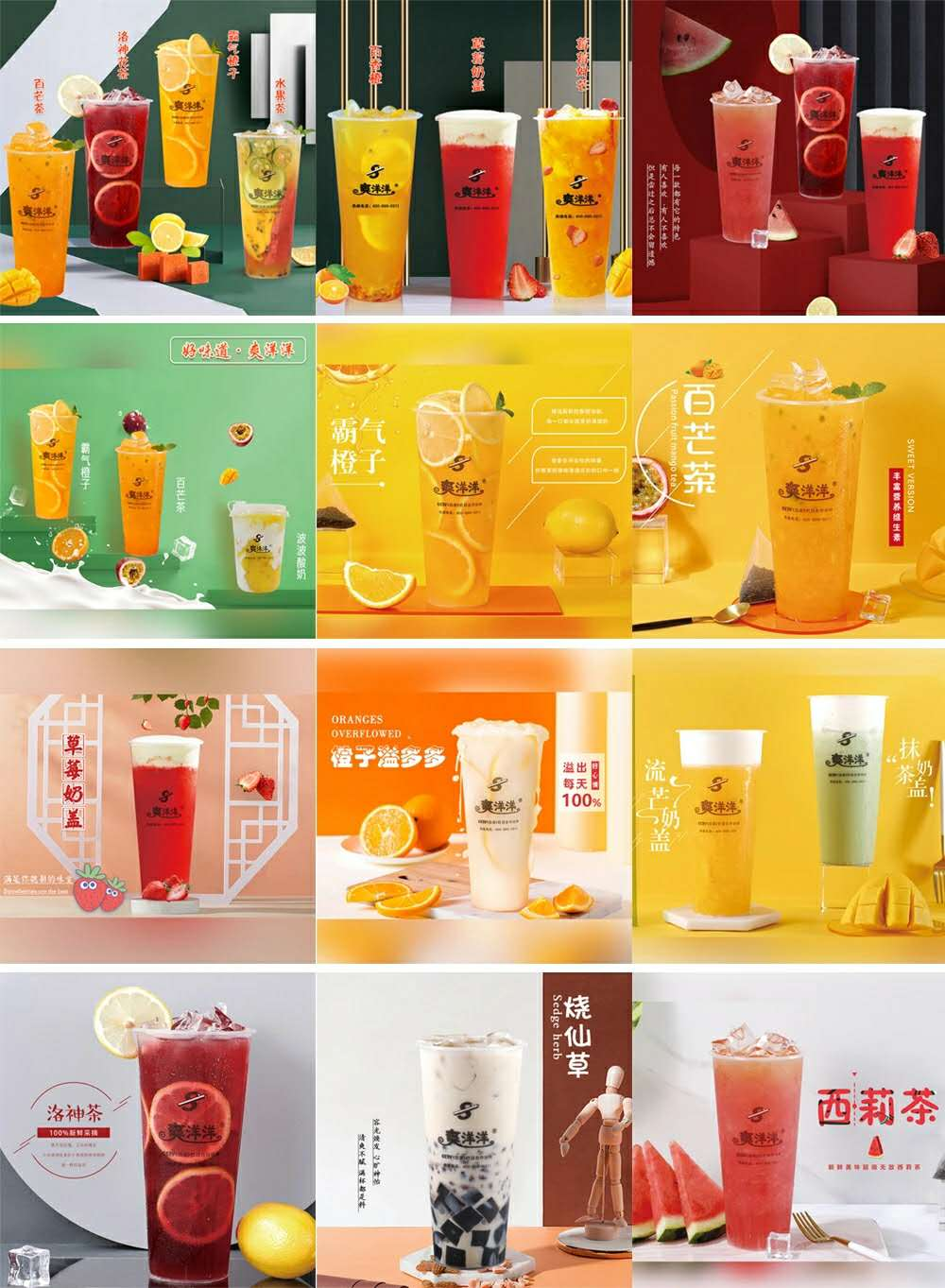 开奶茶店需要的设备及价格分享