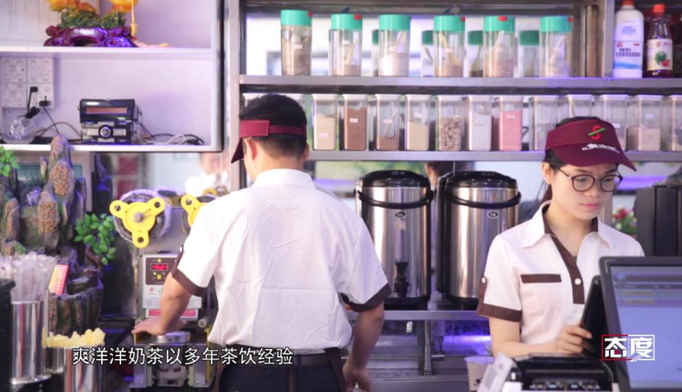 开奶茶店需要多少钱和多少设备?
