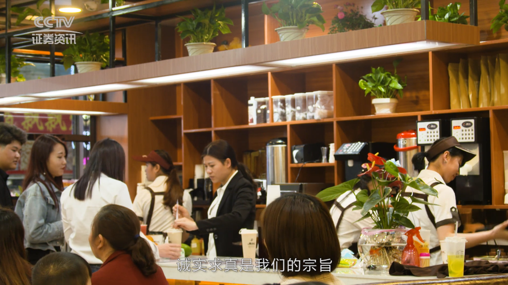 爽洋洋奶茶店品牌竞争力怎么样?爽洋洋奶茶店加盟条件、流程、优势有哪些?
