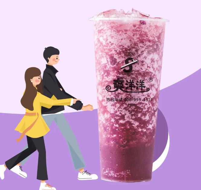 开珍珠奶茶店需要多少钱?