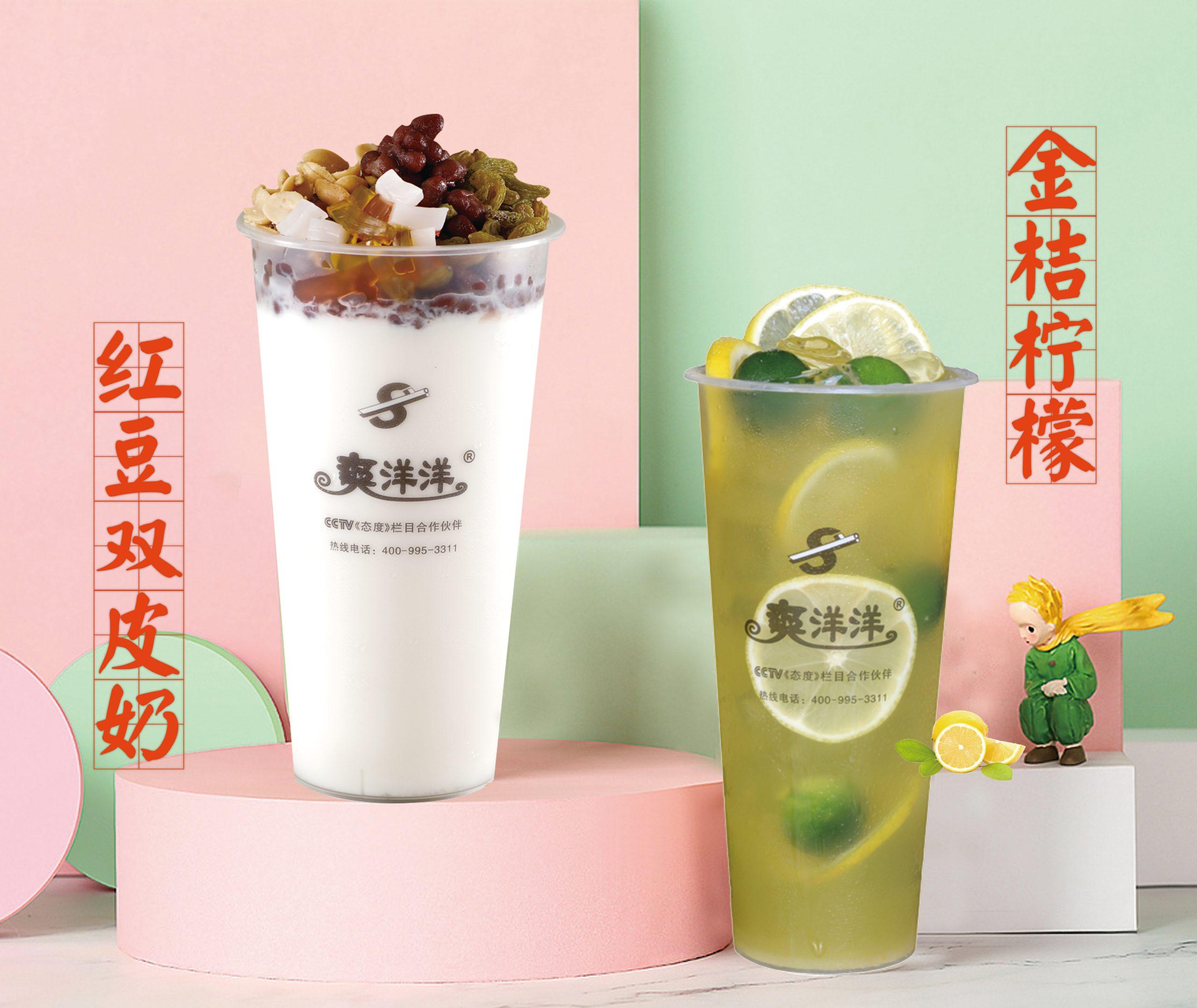 开奶茶加盟店的营销手段有哪些?
