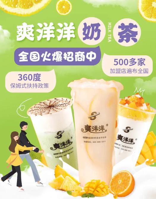 奶茶店开在什么地方生意好?