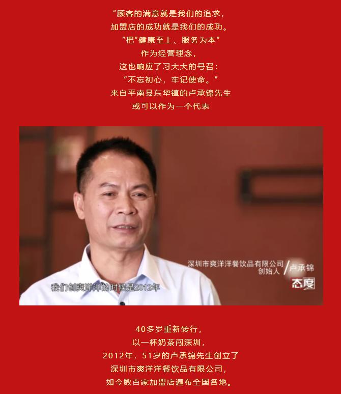 建党节 ▏乘风破浪,筑梦中国